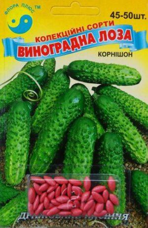 Семена инкрустированные, дражированные