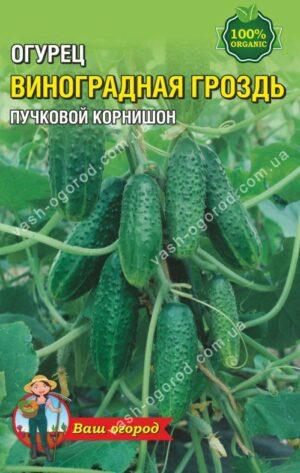 """Большой пакет """"Фермерский"""" (от 2.99 грн)"""